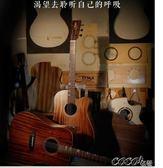 吉他 吉他 泰瑪單板吉他 缺角民謠吉他 40寸 41寸面單 電箱木吉他igo coco衣巷