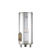 (標準安裝)喜特麗30加侖直立落地款電熱水器JT-EH130D