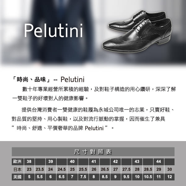 【Pelutini】麂皮簡約豆豆鞋 棕黃色(9035-BRS)