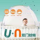 弗貝思 嬰兒床蚊帳蒙古包兒童寶寶蚊帳罩通用免安裝有底可折疊夢想巴士