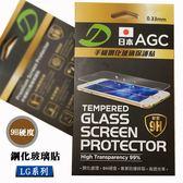 『日本AGC』LG K4 2017版 X230K 5吋 螢幕保護貼 鋼化玻璃貼 玻璃保護貼 9H硬度 保護膜