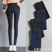 打底褲外穿女薄黑色褲子高腰九分小腳鉛筆緊身長褲  歐韓流行館