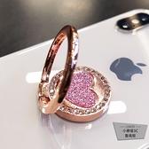 手機指環扣環支架水鉆=通用便捷懶人環指多功能磁吸【小檸檬3C】