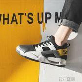 氣墊鞋 男鞋夏季透氣2019新款韓版休閒鞋厚底氣墊運動鞋潮流百搭網面潮鞋 第六空間