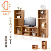 【Sato】SESAME香草生活二大四小創意組合櫃