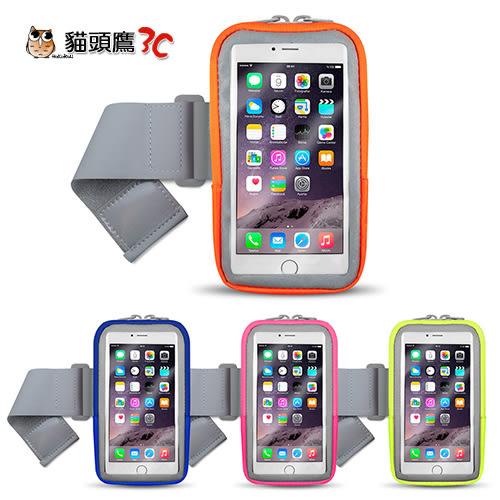 【貓頭鷹3C】5.7吋智慧型手機用 炫彩透氣運動手機臂包(內收納層[IP-S-P17]手機包運動臂包手臂包