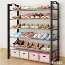 簡易鞋架家用多層經濟型宿舍鞋柜門口防塵收納省空間門后小鞋架子 LN4188【甜心小妮童裝】