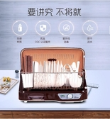 烘碗機筷子消毒機廚房餐具消毒櫃碗櫃家用帶蓋烘碗機自帶烘干特價小型LX220v春季特賣