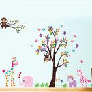 創意可移動壁貼 牆貼 背景貼 時尚組合壁貼 磁磚貼 兒童房 長頸鹿猴子【YV3036】BO雜貨