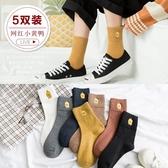襪子女士中筒襪韓版學院風秋冬加厚長襪潮韓國冬天日系可愛堆堆襪