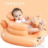 寶寶充氣學座椅幼嬰兒音樂防摔便攜餐坐椅兒童小沙發多功能BB浴凳【果果新品】