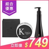 Dream Trend 凱夢 K髮泥(80g) + K髮蠟洗髮精(250ml) 組合款【小三美日】