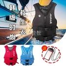 救生衣成人專業級船用潛浮出海釣魚男游泳沖浪超強浮力衣馬甲背心
