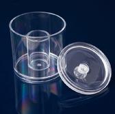 首飾化妝品收納盒 棉簽盒護膚品收納盒透明水晶收納盒《小師妹》jk88