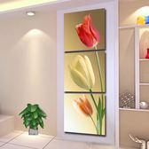 現代無框畫豎版玄關裝飾畫走廊三聯掛壁畫冰晶玻璃膜紅粉黃郁金香LG-67046
