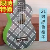 烏克麗麗ukulele-彩繪21吋桃花心木合板四弦琴樂器8色69x22【時尚巴黎】