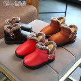 兒童棉鞋防滑雪地靴男童鞋童嬰兒學步軟底鞋「Chic七色堇」