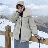 羽絨外套-白鴨絨-狐狸毛領連帽寬鬆女夾克4色73zb9【時尚巴黎】