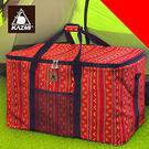 丹大戶外【KAZMI】經典民族風裝備收納袋(120L) 紅 保護袋/提袋/防塵袋/大型工具袋/裝備袋 K5T3B001
