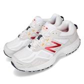 New Balance MT510 2E 寬楦 白灰 紅 越野慢跑鞋 老爹鞋 男鞋 女鞋 【PUMP306】 MT510WR42E