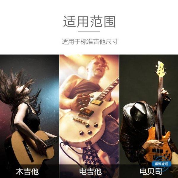 吉他帶民謠吉他背帶電吉他通用配件男女學生個性肩帶加寬