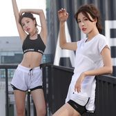 2018夏季健身房運動套裝女速干衣初學者瑜伽服跑步顯瘦短褲三件套