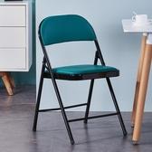 摺疊靠背椅子辦公靠椅家用餐椅超輕簡易會議宿舍電腦椅便攜凳子WD 電購3C
