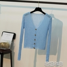 冰絲外套 配吊帶裙的小外披夏季防曬開衫冰絲針織短款披肩空調衫薄款外套女 2021新款