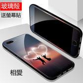 iPhone 7 Plus 手機殼 鋼化玻璃全包防摔保護套 玻璃殼送同款螢幕保護貼 軟邊保護殼 卡通殼 iPhone7