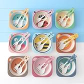 竹纖維兒童碗筷套裝防摔餐具碗家用創意寶寶吃飯碗可愛卡通飯碗-享家生活館