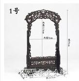紅木雕工藝品擺件吊玉架首飾架黑檀實木質玉架掛玉架展示架子igo 探索先鋒