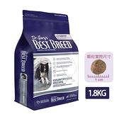 寵物家族-BEST BREED貝斯比-天然珍饌系列-全齡犬田園鮮雞配方1.8KG