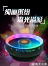 散熱器 RGB靜音風扇amd/intel英特爾1155/1151/1150/1366散熱器 新年禮物
