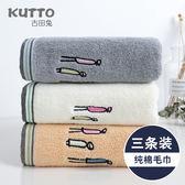純棉吸水柔軟成人洗臉面大毛巾全棉加厚情侶男女家用三條裝 小巨蛋之家
