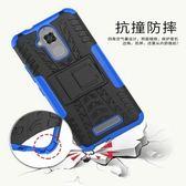 【SZ34】ZC520TL手機殼 炫紋支架二合一 asus zenfone3 MAX手機殼 zenfone3 MAX 手機殼