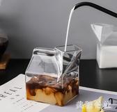 日式玻璃牛奶杯方形牛奶盒微波爐可加熱家用創意早餐杯子 FF5374【美鞋公社】