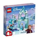 43194【LEGO 樂高積木】Disney Princess 迪士尼公主系列 - 安娜&艾莎的冰雪城堡