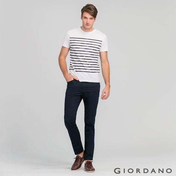 【GIORDANO】男裝素色彈力棉四層腰頭休閒褲(66 標誌海軍藍色)