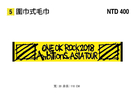 ONE OK ROCK《AMBITION...