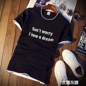青少年休閒短袖T恤男士韓版修身字母印花打底衫學生半截袖體恤夏『艾麗花園』