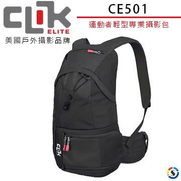 ★百諾展示中心★CLIK ELITE  CE501美國戶外攝影品牌 運動者輕型Compact Sport專業攝影包