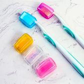 ◄ 生活家精品 ►【G21-2】便攜式牙刷盒蓋(五入) 洗漱 衛生 乾淨 安全 保護 戶外 旅行 抗菌 潔淨