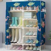 鞋櫃 簡易實木鞋架多層家用組裝經濟型省空間收納鞋柜宿舍防塵小鞋架子 YYS【創時代3C館】