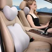 汽車腰靠護腰記憶棉車座靠背腰墊