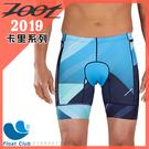 Zoot S19 CALI 卡里系列 - 7吋三鐵褲 (男) Z180601207