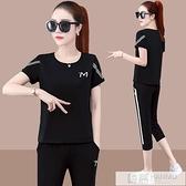 休閒運動套裝女士夏季2021新款韓版短袖t恤七分褲洋氣減齡兩件套 夏季新品