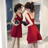 紅色露背洋裝女夏衣服韓版顯瘦荷葉邊v領夜店女裝性感
