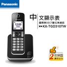 國際牌Panasonic KX-TGD310TW DECT數位無線電話(KX-TGD310)