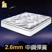 ASSARI-好眠天絲冬夏兩用彈簧床墊(單人3尺)