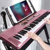 電子琴 多功能電子琴兒童初學者充電9小鋼琴61鍵3帶話筒5女孩7玩具8-10歲 快速出貨